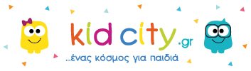 Kidcity.gr - ένας κόσμος για παιδιά